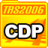 cdp2006ver.png